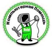 Капитальный ремонт НОУТБУКА