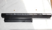 Аккумулятор Sony VGP-BPS26